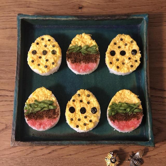 イースターに☆可愛い押し寿司