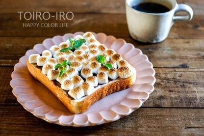 サクトロの甘いトーストと、今日のレシピ