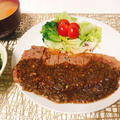 牛ステーキ ・ ブラックペッパーソース