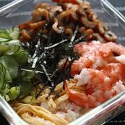 6/28 穴子と海老のちらし寿司弁当