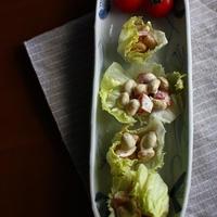 大豆とトマトのスパイシーサラダ