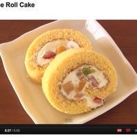 トライフルロールケーキ(動画レシピ)