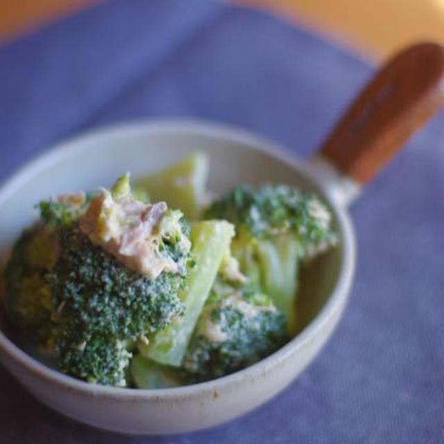 カレーに合う♡ブロッコリーとツナチーズのホットサラダ 冷蔵庫公開。