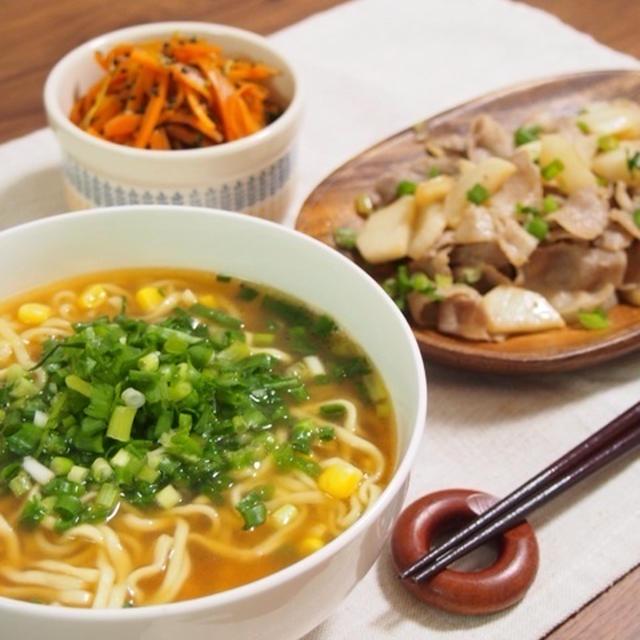 フライパンで10分!♡豚バラとカブのさっぱり生姜ポン酢炒め♡〜マルちゃん正麺を使った定食〜】