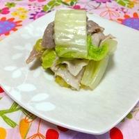 塩麹漬け豚肉と白菜のミルフィーユ