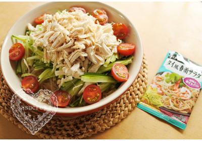 * アジアン屋台街・タイ風春雨サラダ「ササミとキュウリの春雨サラダ」 *