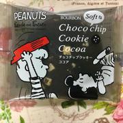 ブルボン Softなチョコチップクッキーココア スヌーピー