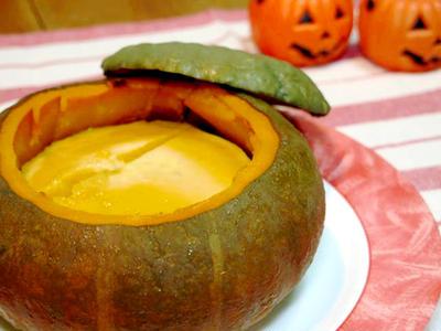 ハロウィンパーティーに!「丸ごとかぼちゃの焼きプリン」
