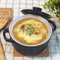【おうちカフェ】夢のコラボ♡ハンバーグオニオングラタンスープ♪