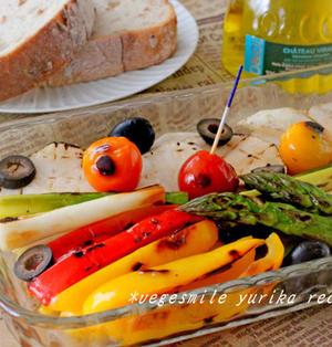 彩りグリル野菜のアンチョビマリネ