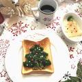 平日クリスマスは朝食から楽しもう~クリスマスツリートースト