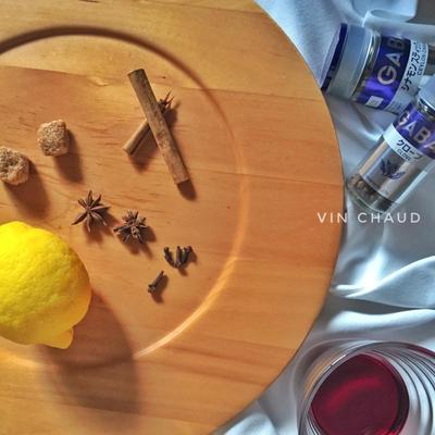 簡単&美味しい。赤ワインで「ホットワイン」