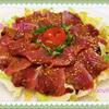 生姜風味の鰹サラダ