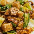 ホロホロ豚肩ロースとチンゲンサイ・キノコの麻婆煮込みのレシピ