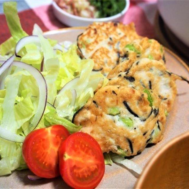 枝豆とひじきの塩ナゲット&冷汁の晩ご飯