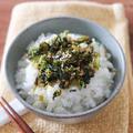 かつお節と小松菜のふりかけレシピ!幼児食にも