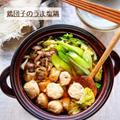 ♡鶏団子のうま塩鍋♡【#簡単レシピ#鶏ひき肉#白菜#時短#ヘルシー】