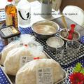 2月レッスン・手作り粕床とアレンジ料理で美肌に♪ by Ayaccoさん