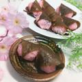 ✾ワンボウルde桜餅/まだまだ楽しむ桜の季節✾