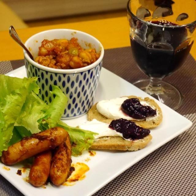 【うちレシピ】30分で完成★チリコンカン / 【参加中】スパイスでお料理上手 秋を楽しむ♪家バル風おつまみ