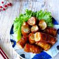 ♡超簡単作り置き♡豚肉のごぼう巻き♡【#レンジ#お正月#おせち】