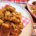 【レシピ】簡単★時短★リメイク★ポテトサラダ2【ポテサラミニ春巻】