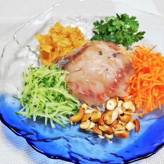 これは絶対おススメ ( *´艸`) 中華風イサキの刺身サラダ
