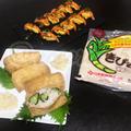 【作ってみました】日新製糖/きび砂糖 笠原流もてなしご飯 春のホームパーティ