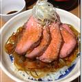 根菜たっぷり♪炙り牛ヒレ肉のたたき丼★田舎のおみやげ赤焼き豚まん