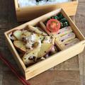 簡単おかずのサツマイモと豚肉のバター醤油炒め弁当レシピ!詰め方も合わせて紹介