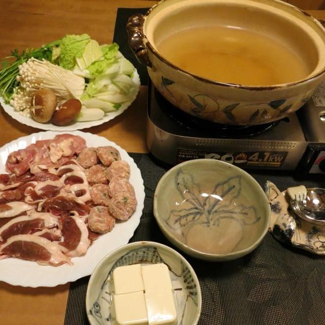 鴨鍋の晩ご飯 と 沖縄スズメウリの実