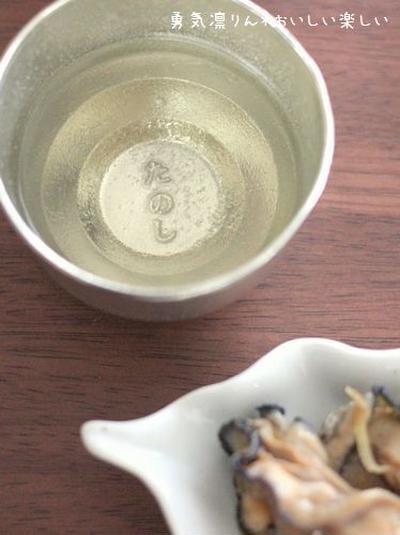 立冬の晩は燗酒を。お燗酒にあう肴2種。