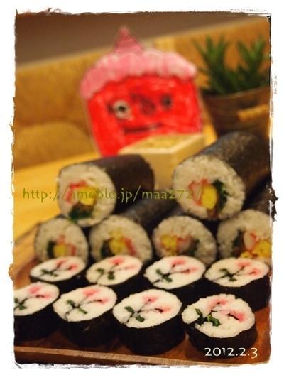 節分。恵方巻きと飾り巻き寿司の夕飯
