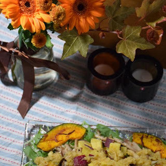 秋サラダ りんごとしょうがのドレッシング