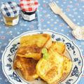 シナモンフレンチトースト&バニラ風味のバナナ豆乳スムージー