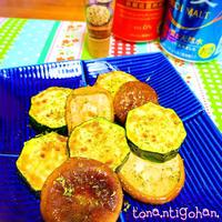 椎茸&ズッキーニのガーリックバター。