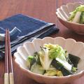 火を使わず簡単☆食物繊維たっぷり♪白菜とわかめナムル