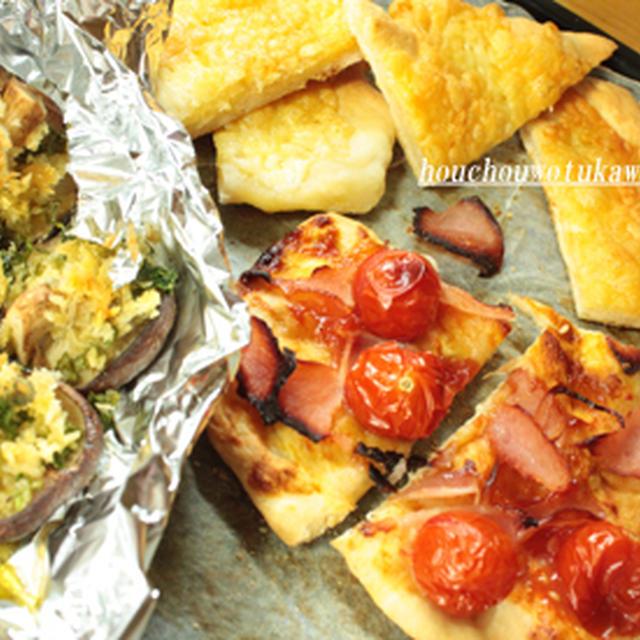 キノコの香草パン粉焼き 《包丁を使わない料理》