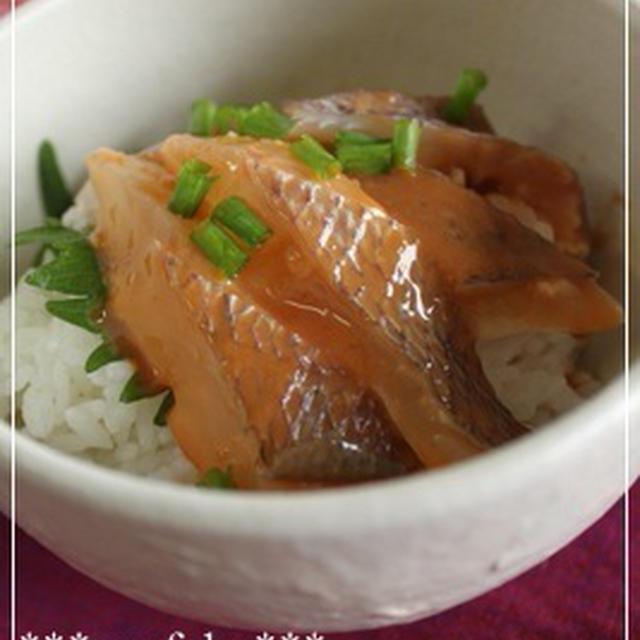 鯛の雲丹醤丼