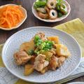 【晩ごはん献立】味付けは焼き肉のタレで楽ちんに☆鶏肉とじゃがいものスタミナ焼き