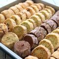 youtube更新!今日のお菓子は4種類のディアマンクッキーです♡