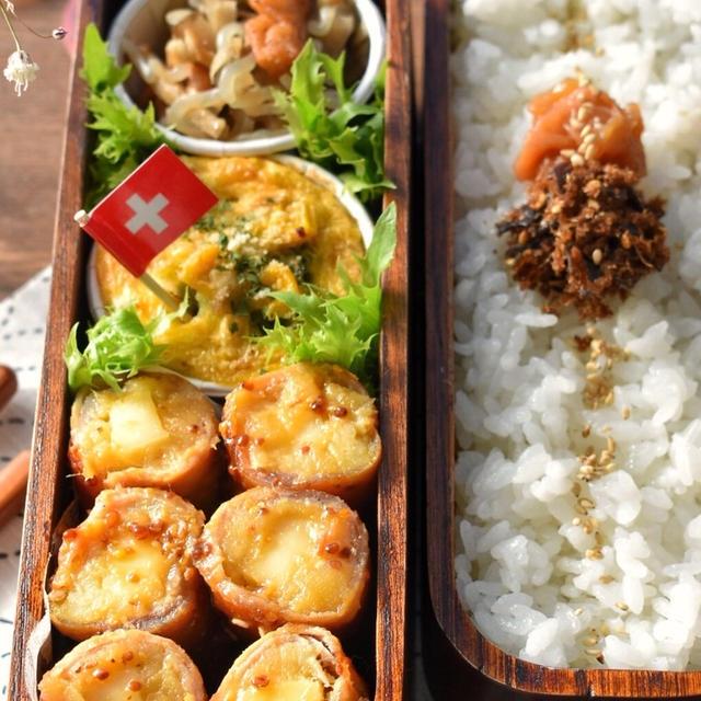 ♡今日のお弁当♡煮込み10分の牛乳レシピ♡レシピあり♡