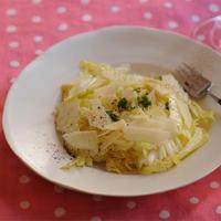 柚子香る白菜とパルミジャーノチーズのサラダ