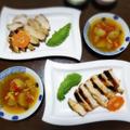 【家ごはん/献立】 鶏肉料理2日分♪ * ナスとチキンの照り焼き * 鶏むね肉の醤油麹焼き