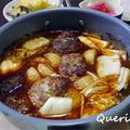 ツヴィリングのソテーパンひとつで絶品!煮込みハンバーグのオーブン焼き by quericoさん