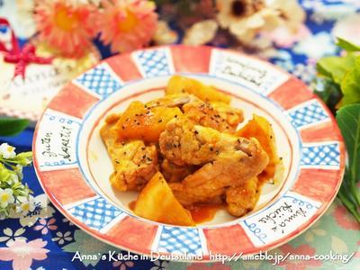 【主菜】味噌のコクと絶妙のバランス♡手羽先とかぶのトマト味噌煮込み とストウブ鍋のシーズニング