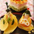 * ひな祭り ❤ お雛様寿司♪