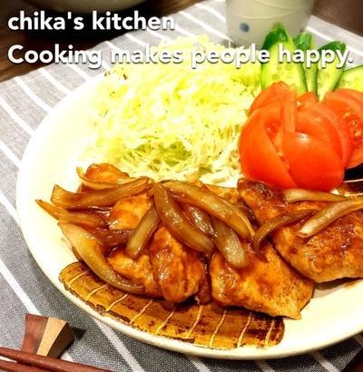 満喫〜(≧∇≦)と 胸肉がびっくり柔らか〜♡ご飯がススム鶏肉の甘酢生姜焼き♡