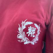 愉快な酔い大人たちのTシャツコレクション
