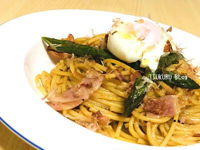 【おうちレストラン】アスパラの和風温玉パスタの作り方【旬をおいしくパスタで】